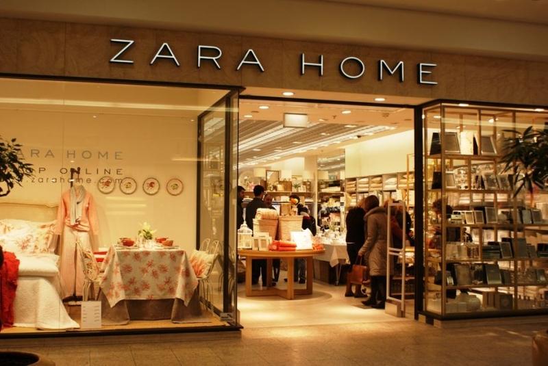 Такие вопросы как зонирование пространства магазина, организация распродаж, особенности